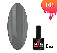 Alexa Гель-лак №106. Серый шифер 8 мл