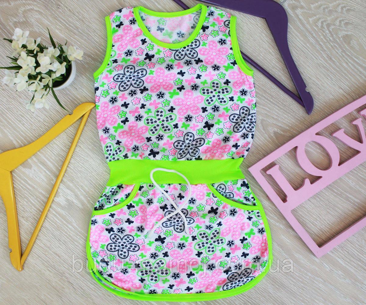 Сарафан платье фосфор для девочки