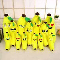 Банан Подушки декоративные для больших и маленьких LSM