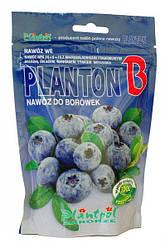 Комплексне мінеральне добриво для чорниці Planton В (Плантон B), 200г