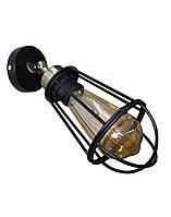 Светильник настенный бра в стиле хайтек