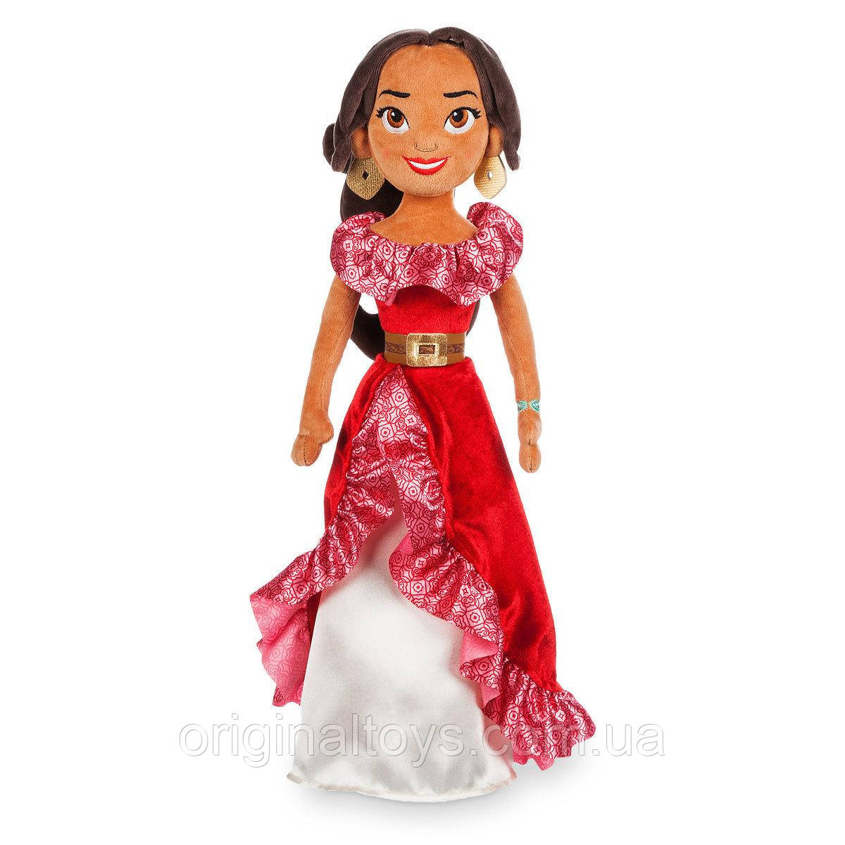 Мягкая игрушка кукла Елена из Авалора Disney