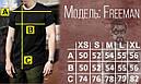 Футболка мужская белая удлиненная Фриман (Freeman) от бренда ТУР размер XS, S, M, L, XL, фото 2