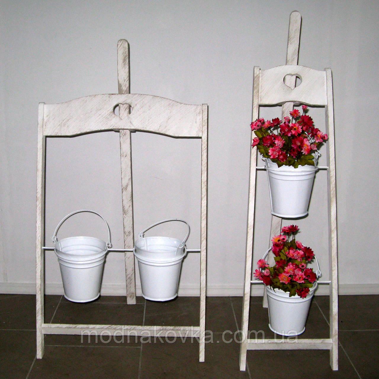 Подставка для цветов Мольберт деревянный белый
