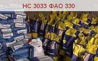 Гибрид кукурузы НС 3033 (Оригинал Сербия) ФАО 330