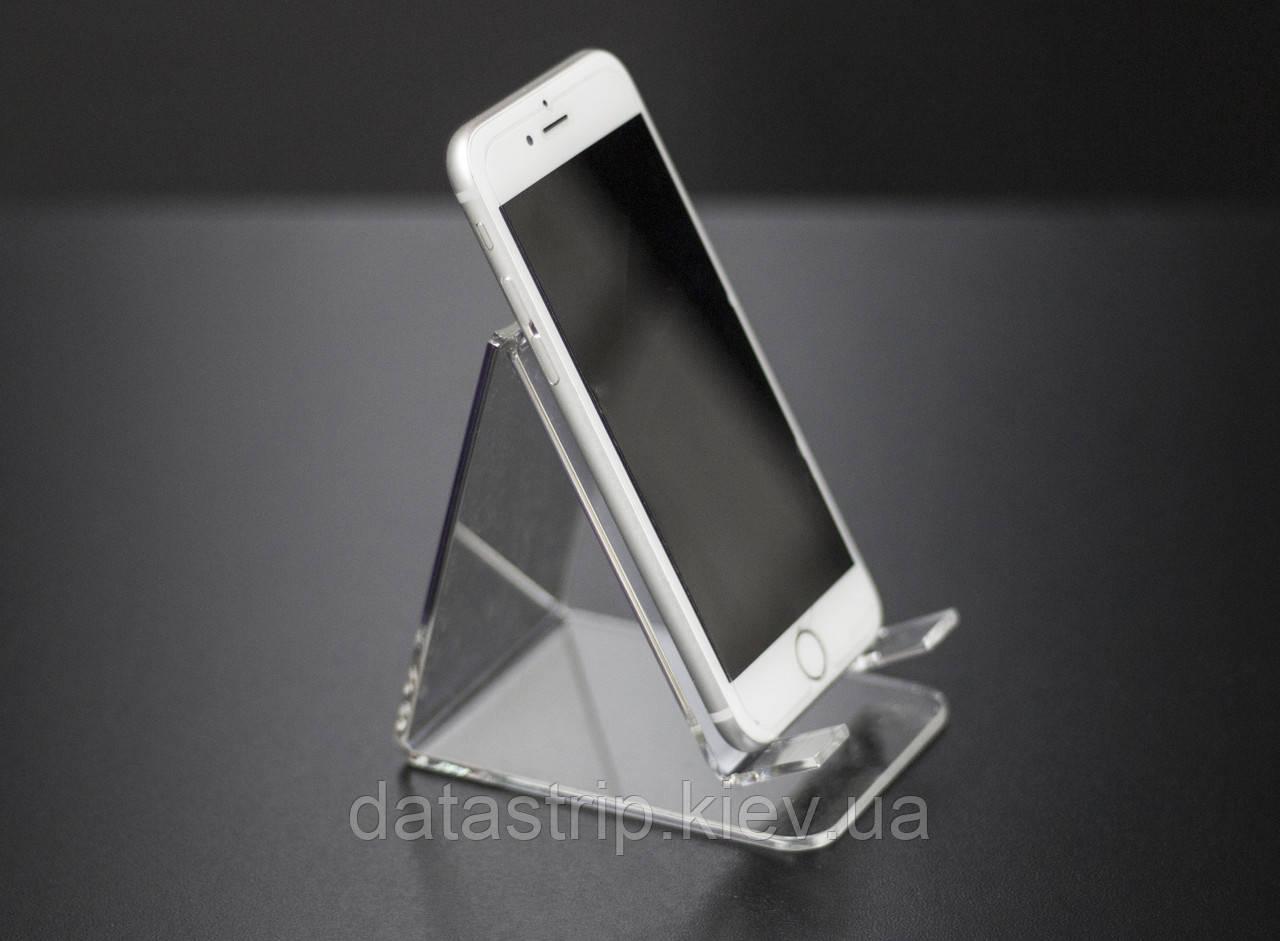 Підставка для телефону з акрилу
