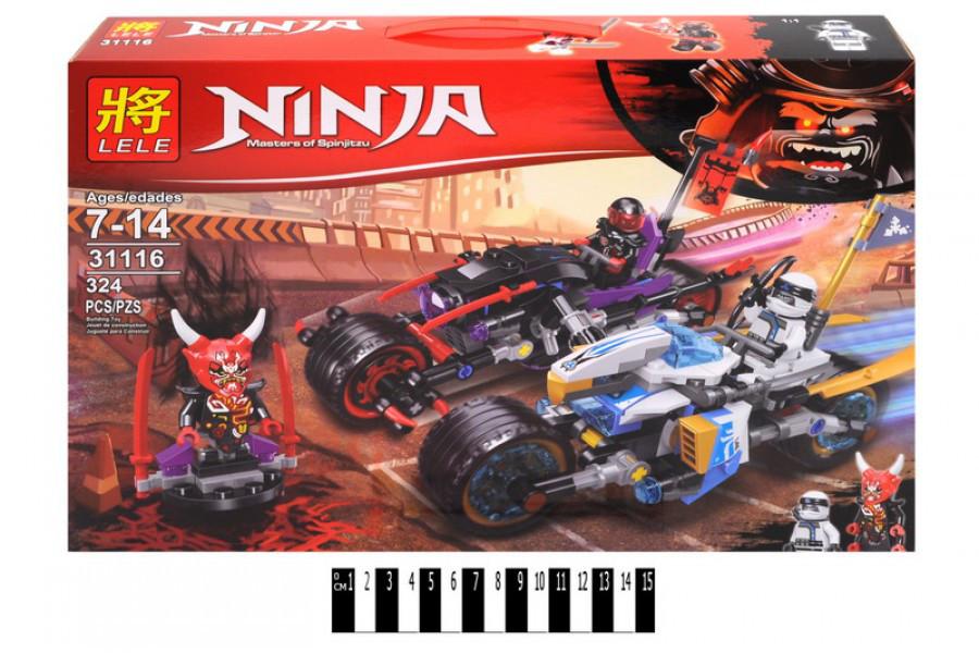 Конструктор  LELE Ninja Уличные гонки 31116, 324 дет. (Ниндзя)