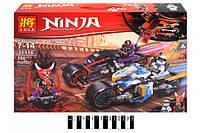 Конструктор  LELE Ninja Уличные гонки 31116, 324 дет. (Ниндзя), фото 1