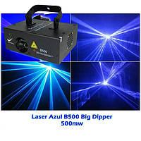 Лазер синий 500 мВт Big Dipper seven star b500 для зала
