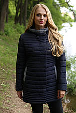 Осенняя куртка большого размера Розалия  Nui Very (Нью вери), фото 2