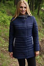 Осенняя куртка большого размера Розалия  Nui Very (Нью вери), фото 3