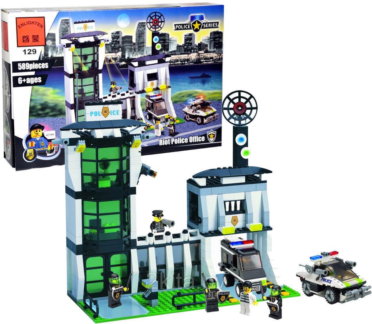 Конструктор Brick Поліцейский участок 129, 589 елементів, в коробці