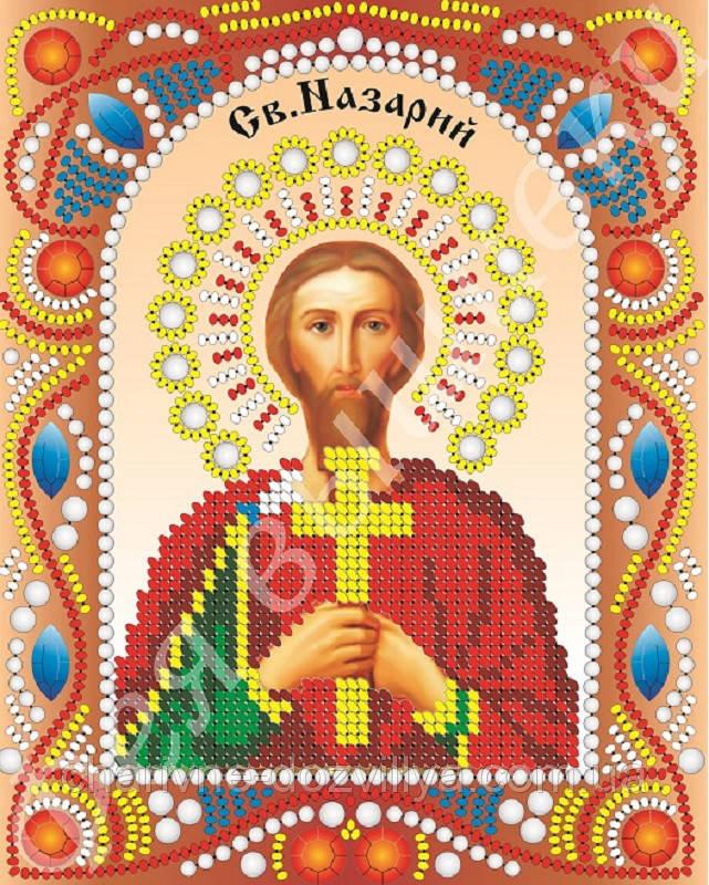 """Именная икона с камнями и жемчугом """"Святой Назарий"""""""