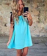 Модное Платье-Сарафан РАЗЛЕТАЙКА на завязках Шторка Софт!, фото 1