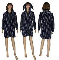 NEW! Яркие и забавные женские халаты с ушками из флиса серии Зайчик Fleece Dark Blue ТМ УКРТРИКОТАЖ!