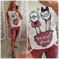 Пижама летняя женская в Северодонецке. Сравнить цены cd288326626ae
