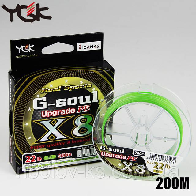 Шнур плетенный YGK G-Soul X8 Upgrade 200m # 0.8 16lb/7.26kg (салатовый)