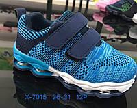 Детские синие кроссовки с амортизацией для мальчиков Размеры 26-31