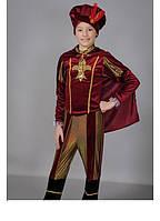 Детский карнавальный костюм Принц 342-32313387