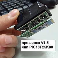 Сканер ELM 327, чип PIC18F25K80, Bluetooth V1.5, OBD2, (ВАЗ)