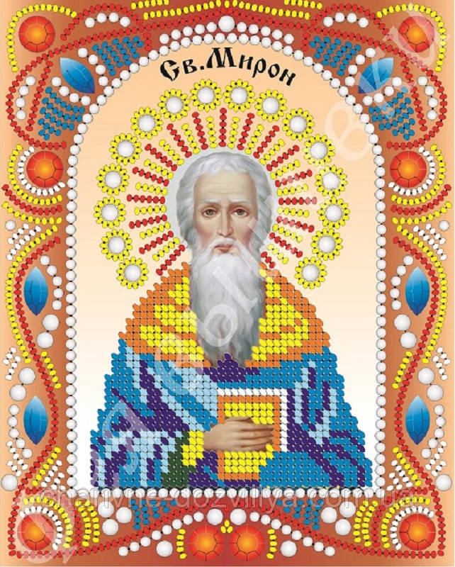 """Именная икона с камнями и жемчугом """"Святой Мирон"""""""