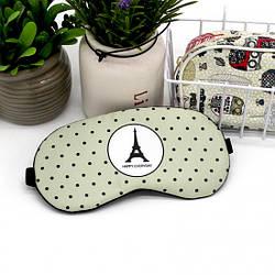 Маска для сну Париж