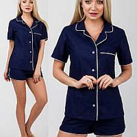 99e9360765b27e Недорого женская пижама в Украине. Сравнить цены, купить ...