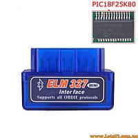 Авто сканер Mini ELM327 V1.5 FTDI PIC18F25K80 OBD2 bluetooth адаптер + ПО