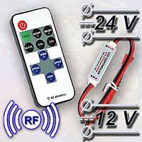 LED  диммер mini 12A RF 144W 12V с управлением по RF каналу для светодиодной ленты