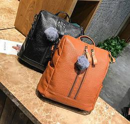 Стильный рюкзак-сумка трансформер с помпоном