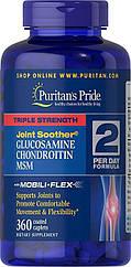 Puritan's Pride Triple Strength Glucosamine Chondroitin and MSM Комплекс для суглобів і зв'язок (360 таб.)