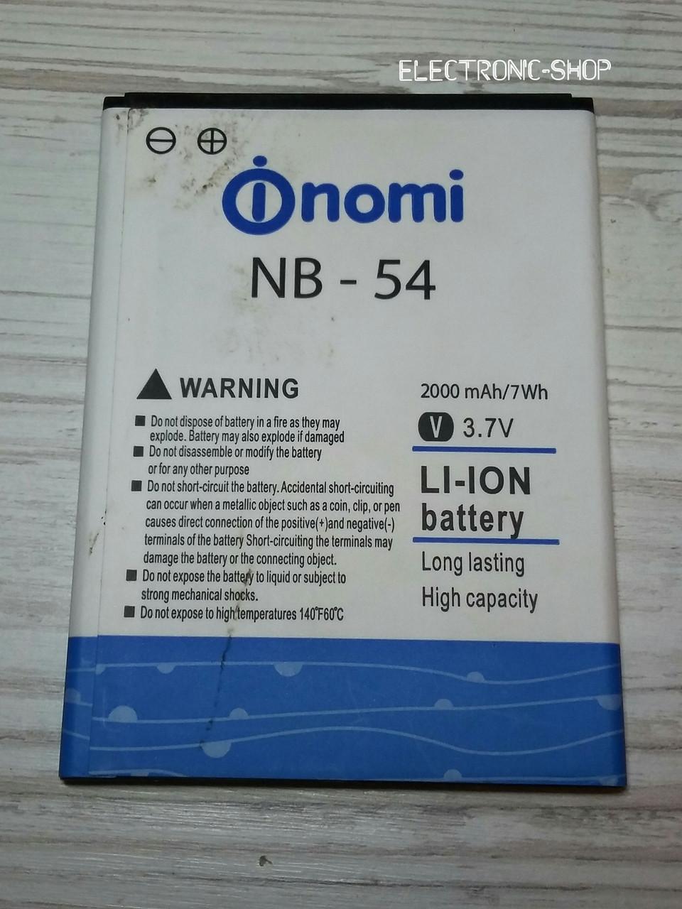 Акумулятор Nomi i504 оригінал б.у
