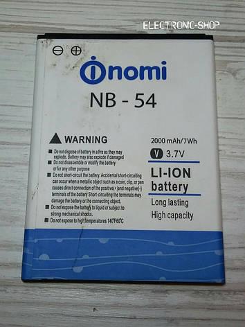 Акумулятор Nomi i504 оригінал б.у, фото 2
