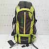 Надежный туристический рюкзак 55 л красный салатовый яркий дизайн