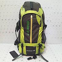 Надежный туристический рюкзак 55 л красный салатовый яркий дизайн, фото 1