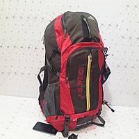 Надежный туристический рюкзак 55 л красный яркий дизайн
