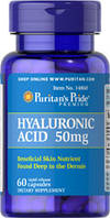 Puritan's Pride Hyaluronic Acid 50 mg (60 капс.)