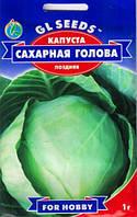 Семена капусты Сахарная голова 1 г