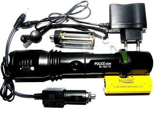 Фонарь светодиодный Bailong BL-1827-T6 Police 5000W