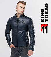 11 Kiro Tokao | Мужская осенняя  куртка 3332 темно-синяя