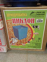 Зернодробилка Циклон 350 кг/час