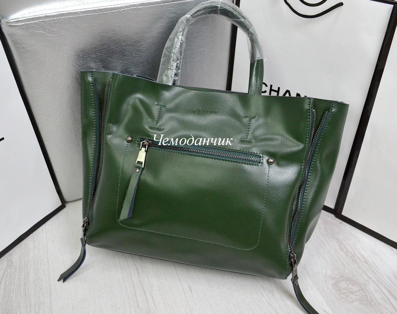832224a54d8b КОЖАНАЯ СУМКА Celine Селин зеленая - ЧЕМОДАНЧИК - самые красивые сумочки по  самой приятной цене!