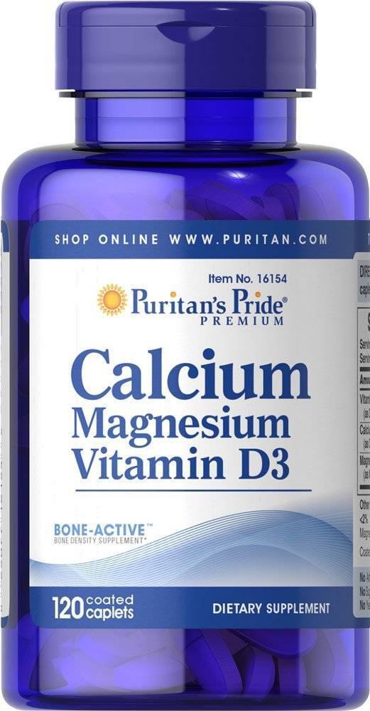 Puritan's Pride Calcium Magnesium Vitamin D3 (120 таб.)