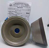 Круг алмазный 100х10х2х40х20 (11V9-70°) 100% АС4 Связка В2-01