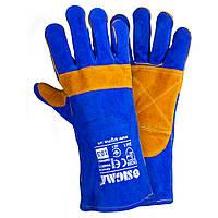 Перчатки краги сварщика р10,5, класс А, длина 35см (сине-желтые) Sigma (9449321)