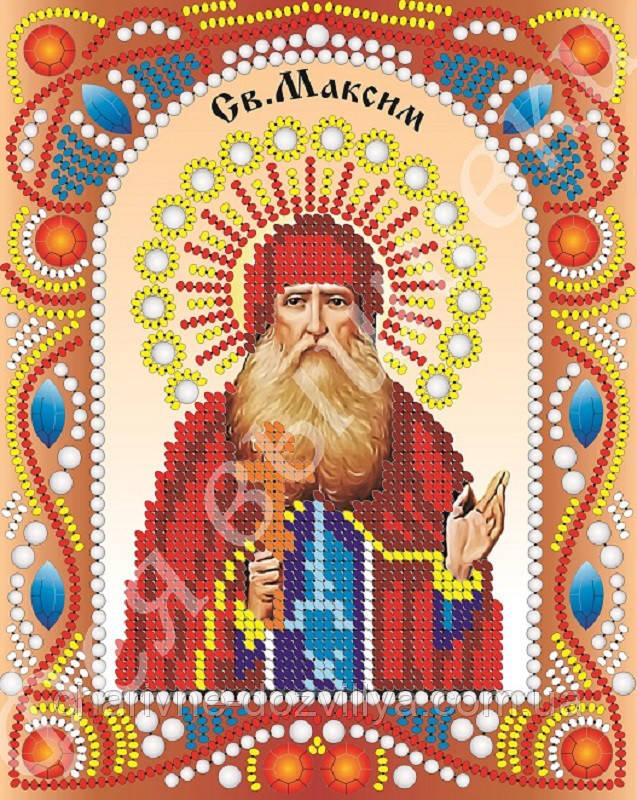 """Именная икона с камнями и жемчугом """"Святой Максим"""""""