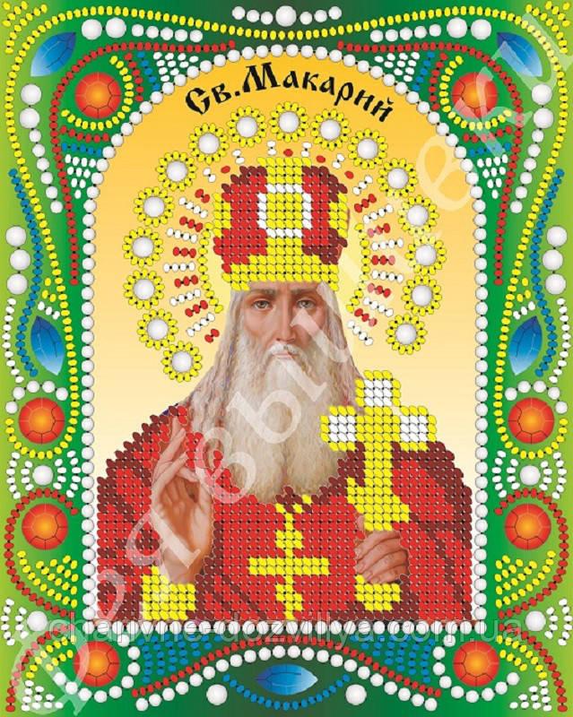 """Именная икона с камнями и жемчугом """"Святой Макар (Макарий)"""""""