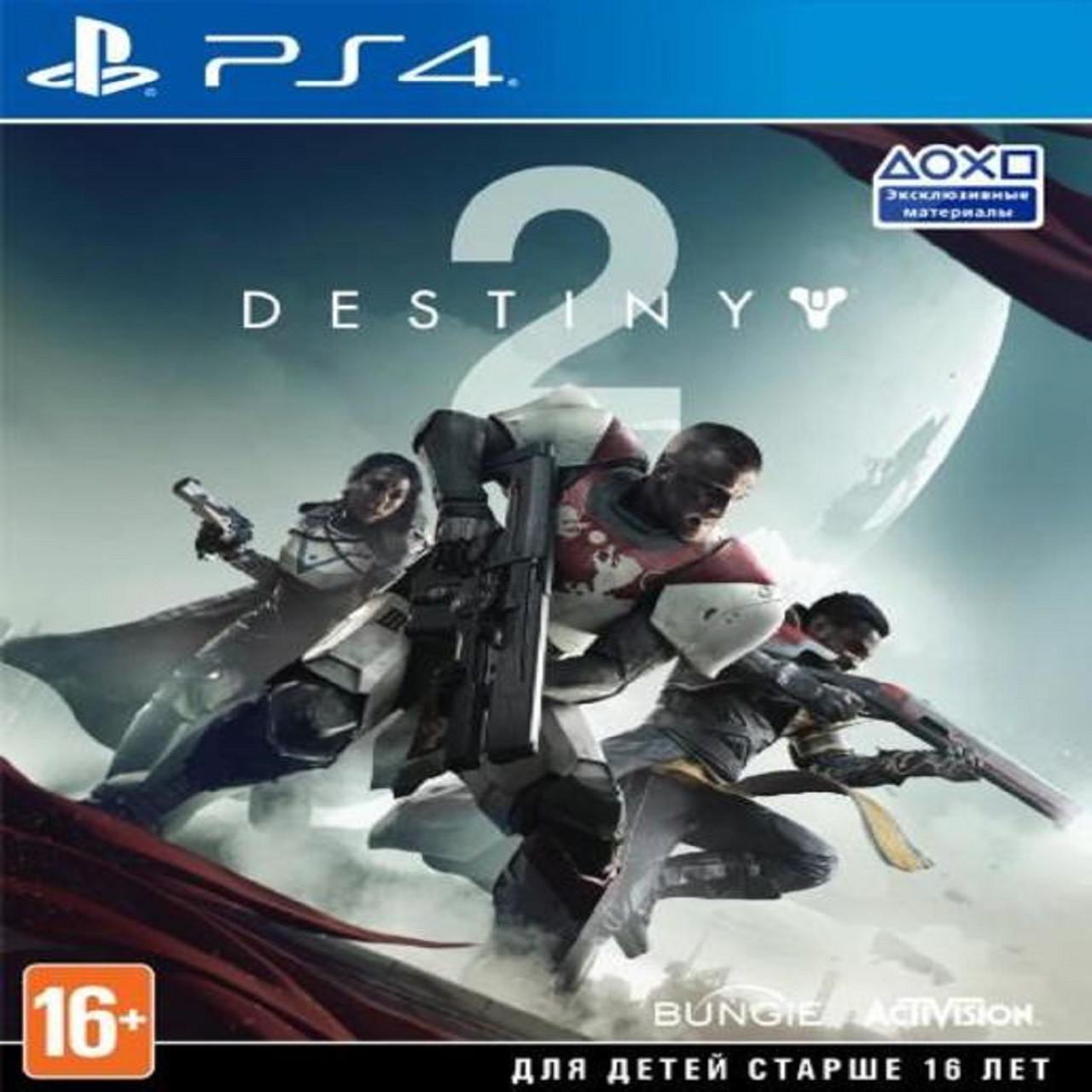 Destiny 2 (російська версія) PS4