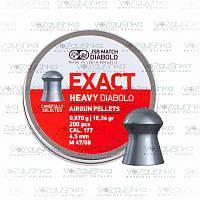 Пули JSB Exact Heavy Diabolo 0,67 г 200 шт/уп 4.52 мм