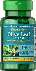 Puritan's Pride Olive Leaf Extract 150 mg, Екстракт листя оливи (120 капс.)